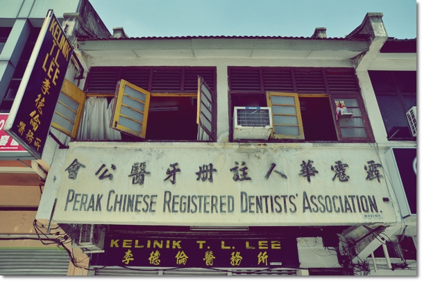 Perak Chinese Registred Dentists' Association