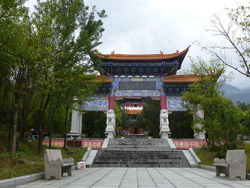 Yunnan13-Dali-11. Pavillon vue Mont et Mer (3)