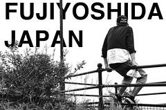 Fuji-Yoshida