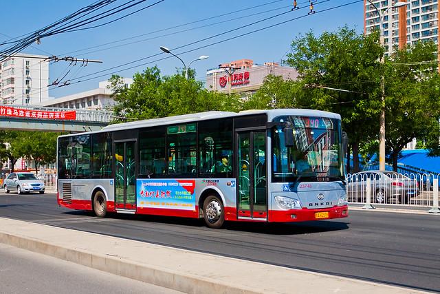 [Buses in Beijing]安凯 Ankai HFF6128GZ-4 北京公交集团 BPT #23748 Line 340 Front-right at Wanzi