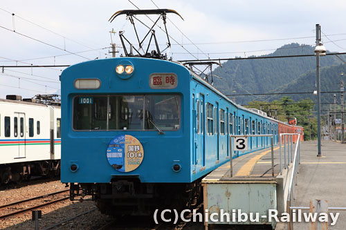 10/12(土)さよなら1001号引退記念イベント☆臨時列車運転(1001号&1010号6両編成)