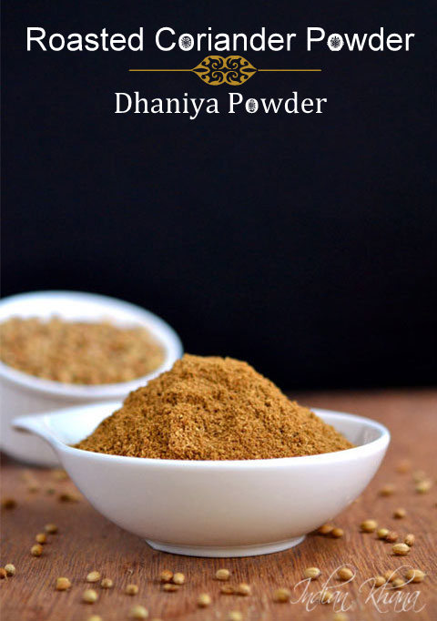 homemade-coriander-seeds-powder-Recipe