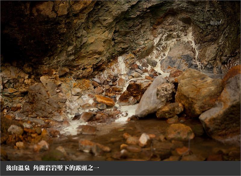 角礫岩岩壁下的露頭之一
