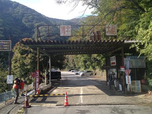 久保寺滝駐車場