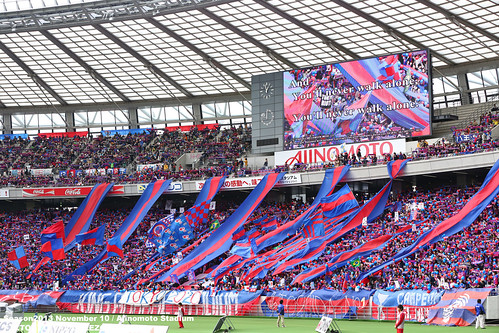 FC東京vsC大阪 FC東京ゴール裏 風船