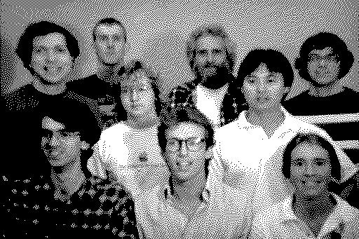 Foto encirtada en la ROM de MAC SE_02