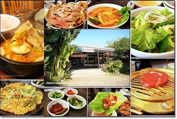 三元花園餐廳 (1)
