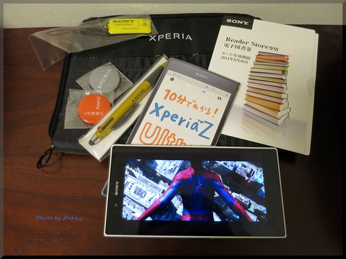 Photo:2014-01-22_Life Log Book_【Event】【Xperia】 5Xperiaアンバサダー 新商品タッチ&トライアンバサダーミーティングに参加して参りました。-05 By:logtaka