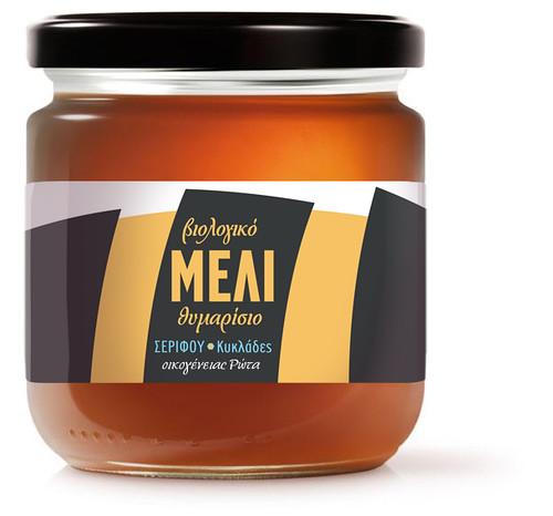 Rotas-Honey-Package2