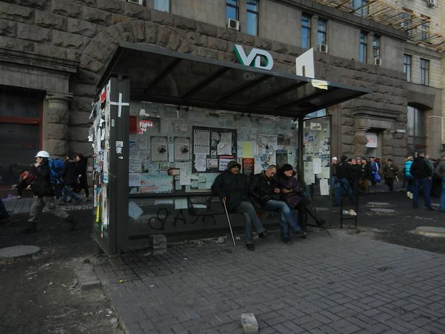 Остановка на Майдане