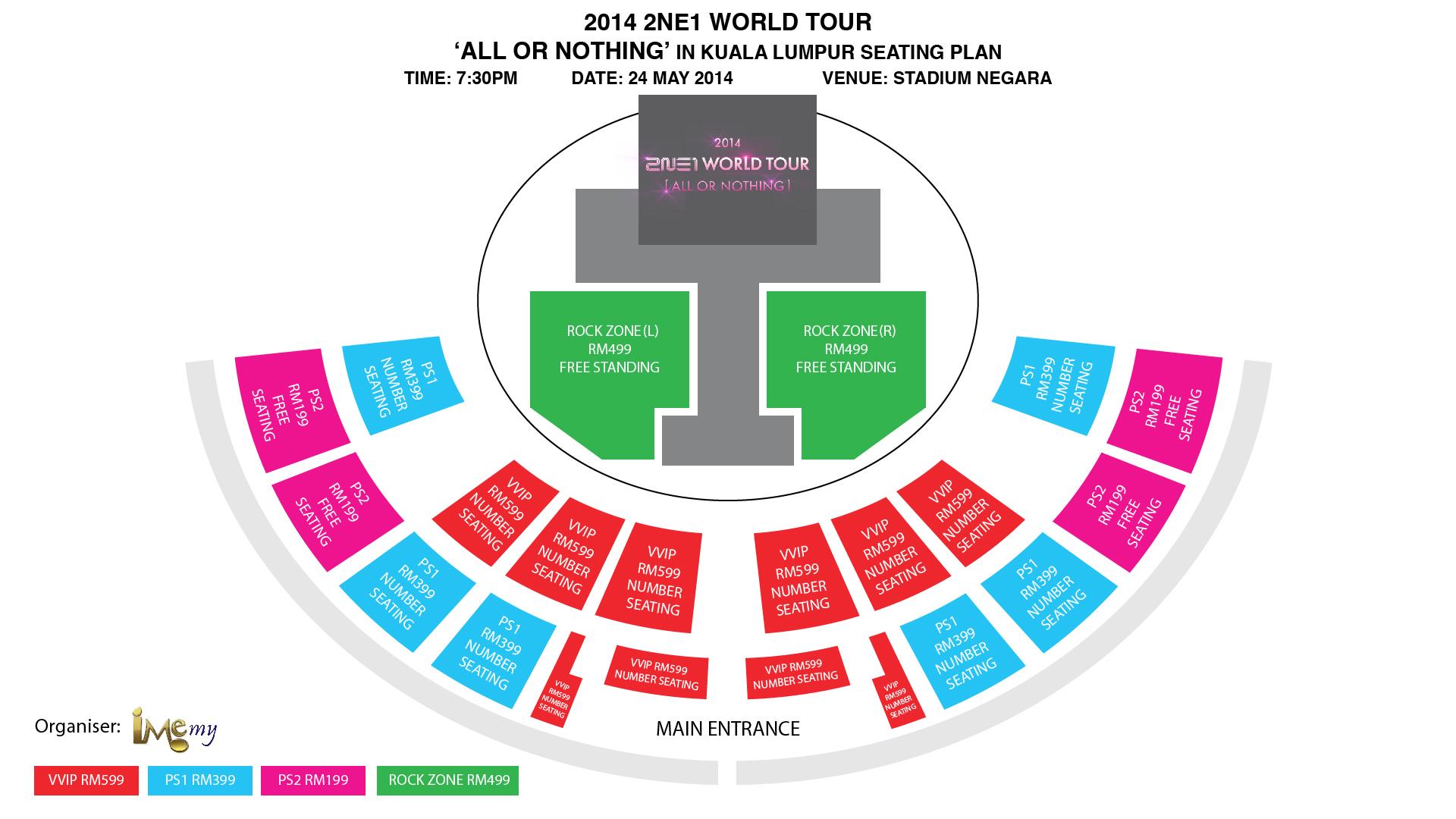 Ticket Launch Konsert 2NE1 2014 World Tour All Or Nothing