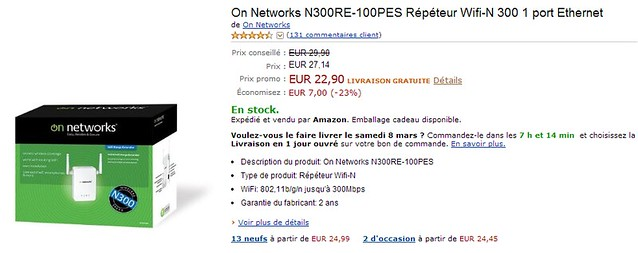 On Networks N300RE-100PES