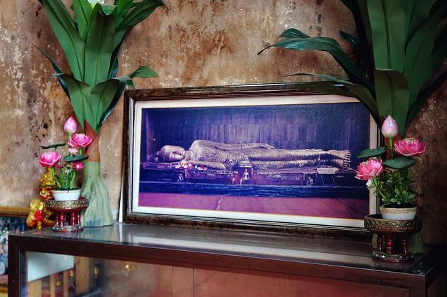 Wat Na Phra Mane, Ayutthaya, Thailand