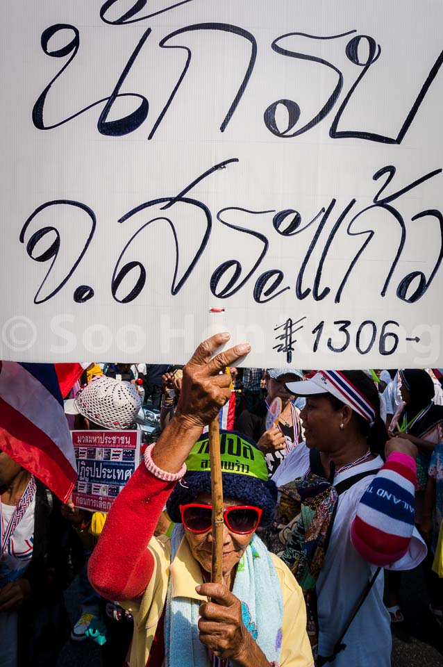 Anti government protester @ Bangkok, Thailand