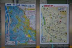 鳥取駅避難案内