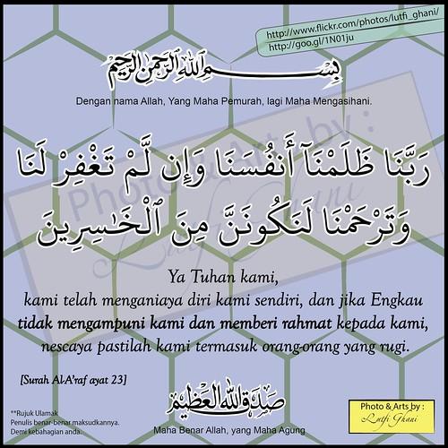 kata-kata indah Al-Quranv3-01