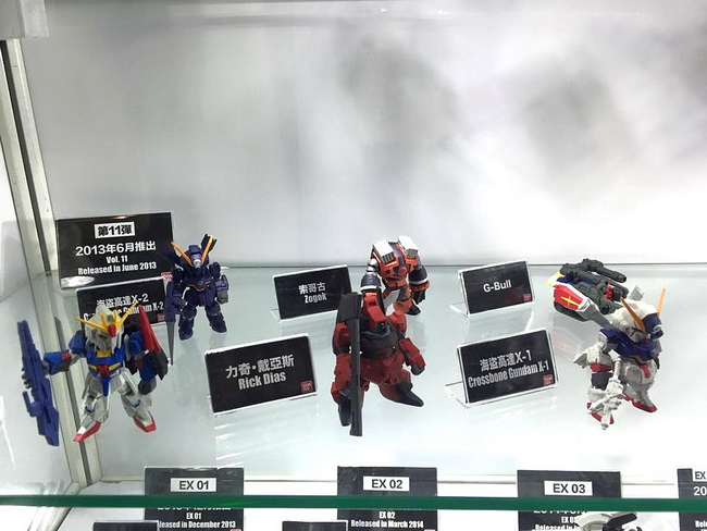 C3X-HK-2014-070