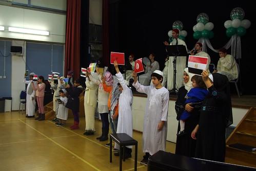 Multicultural Mawlid Celebration