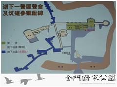 湖下一營區(W027)-03營舍及坑道參觀動線