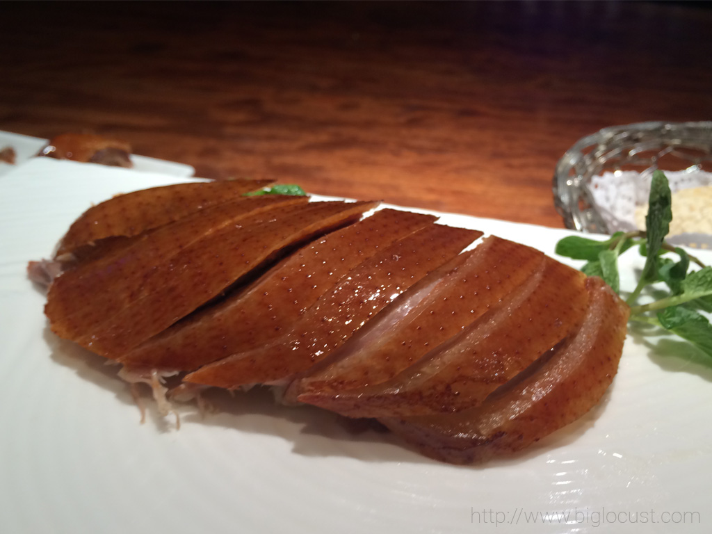 Dadong - roast duck