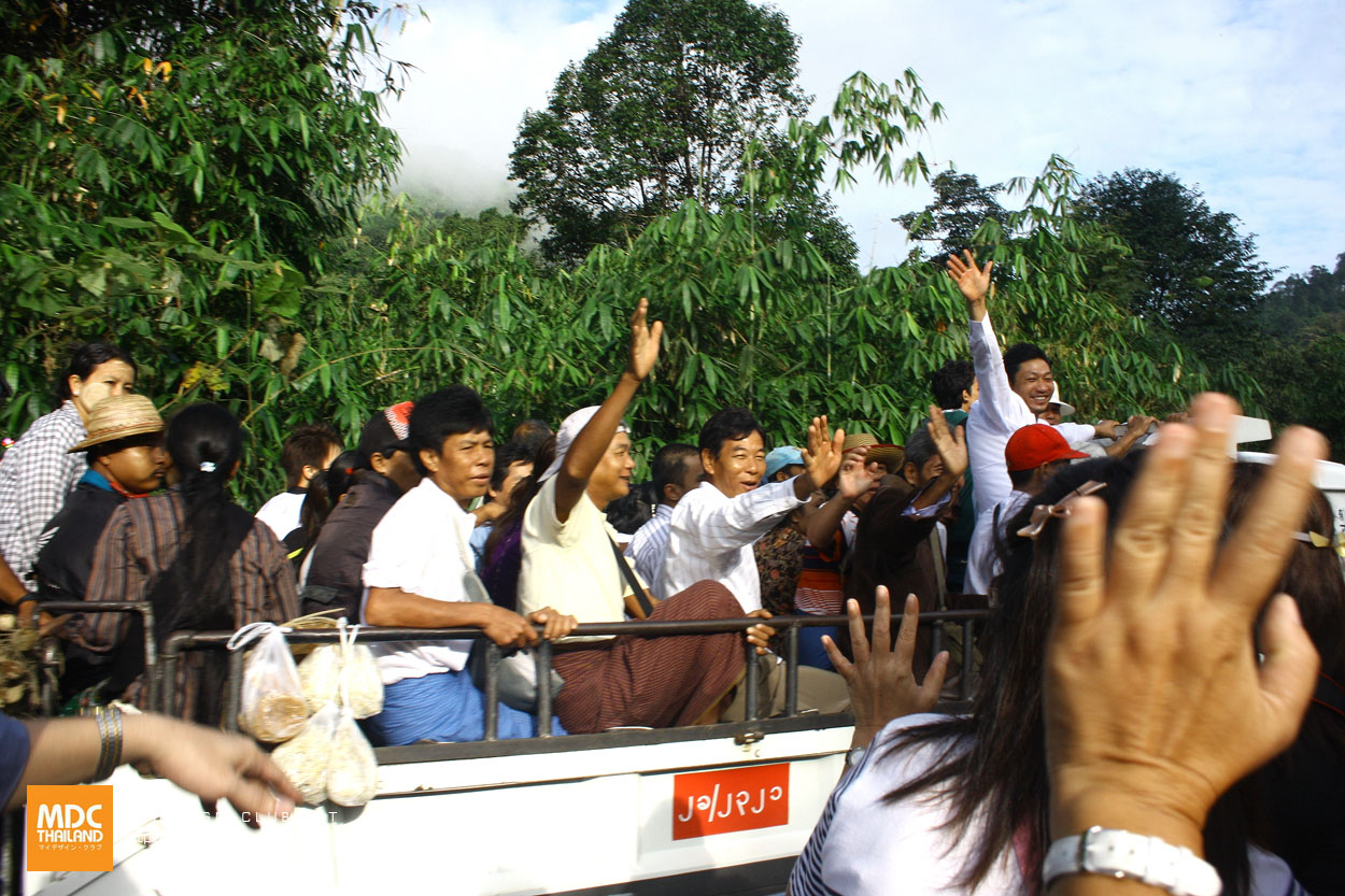 MDC-Myanmar-054
