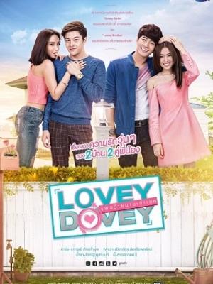 Tình Chị Tình Em - Lovely Dovey