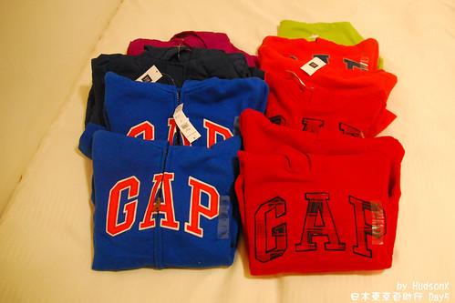 戰利品-GAP