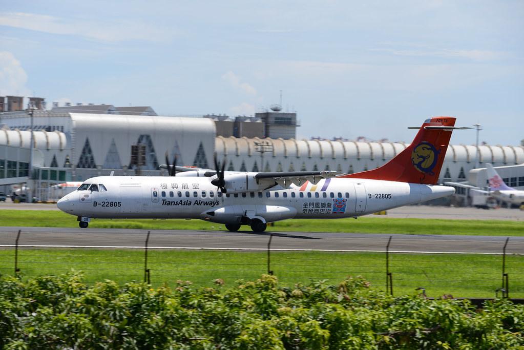 B-22805 TransAsia Airways ATR-72