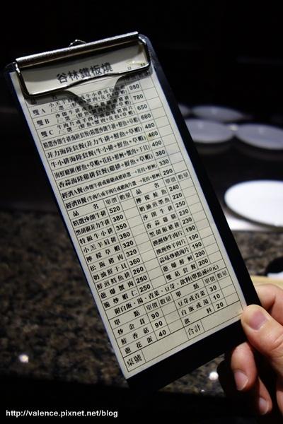 大食代大直旗艦店_谷林鐵板燒01