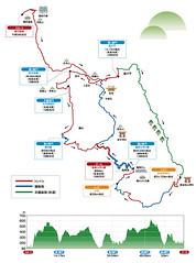 2013年奥久慈トレイルコースマップ