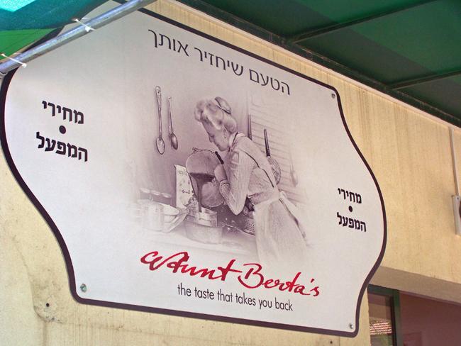 Zichron Ya'akov