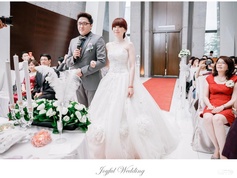Gaven & Phoebe 婚禮記錄_00025