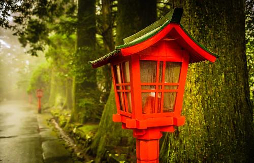 The Lamp in Hakone