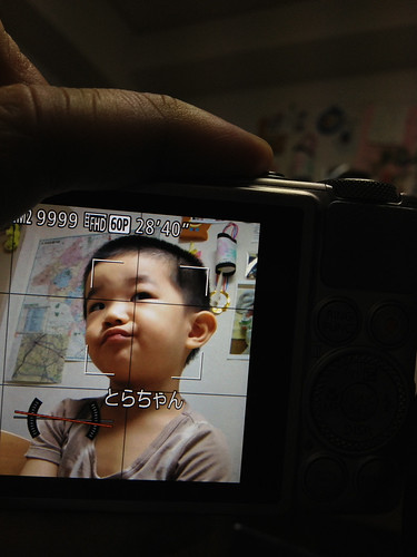 PowerShot S120 機能説明用サンプル写真