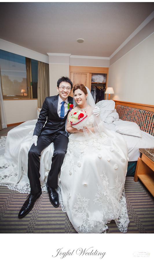 士傑&瑋凌 婚禮記錄_00041