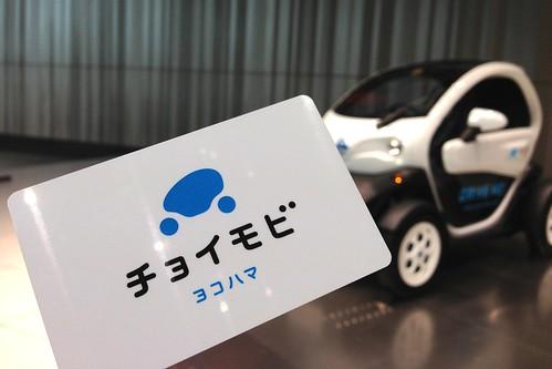 チョイモビ ヨコハマ会員カード