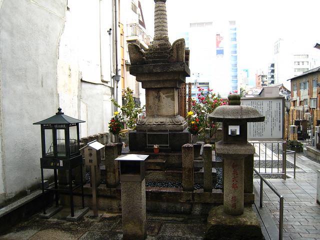 Grave of Izumi Shikibu, Kyoto