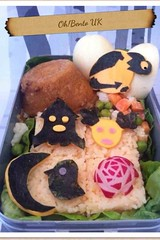 Chibi Game of Thrones bento