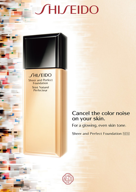 shiseido-sheer-and-perfect-foundation