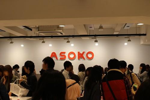 ASOKO_OVERVIEW