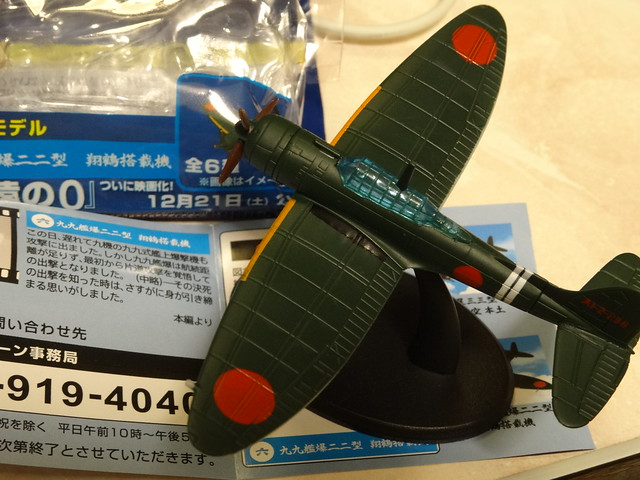 DSC07477.JPG