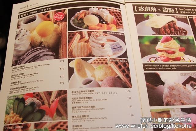 台北‧咖啡弄 (3)