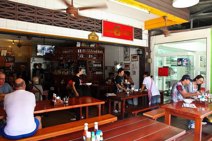 No-6-Restaurant-Phuket