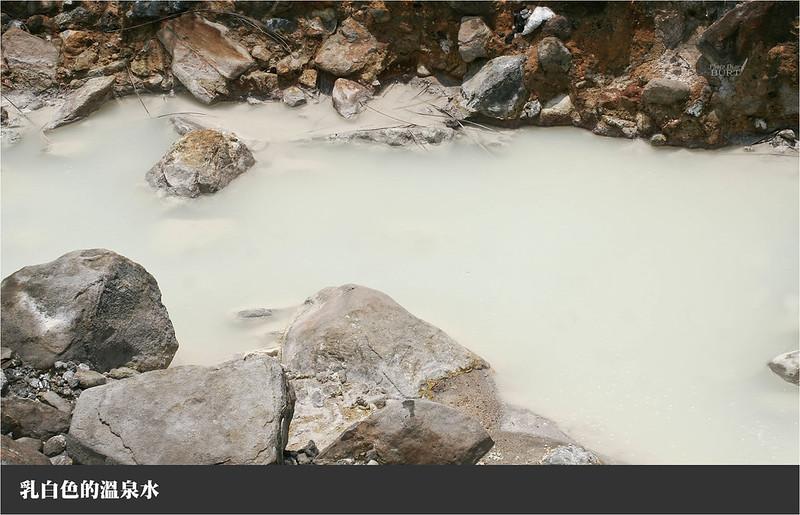 乳白色的溫泉水