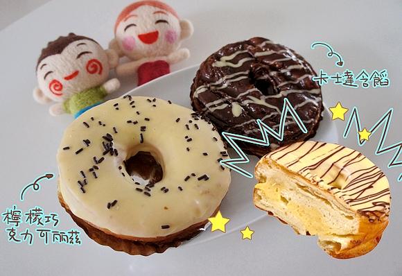 家樂福可麗茲甜甜圈12