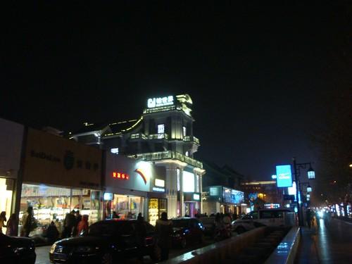 济南泉城路夜景