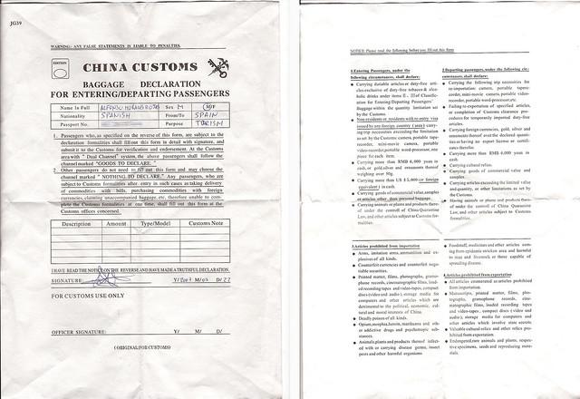 Papeles de aduana de entrada a China Fronteras del Transiberiano - 12726050903 8532c61b37 z - Fronteras del Transiberiano