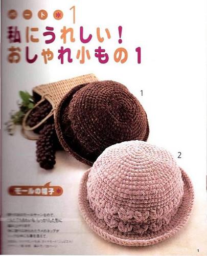 Crochet_Ondori0002[1]