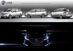 Torino-Design-Maxus-03