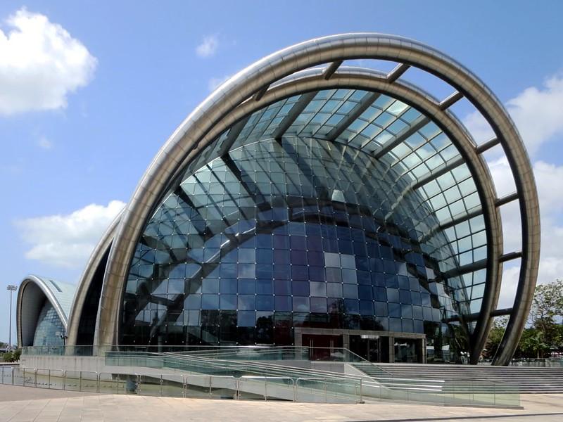 Front of NAPA building in Port of Spain, Trinidad